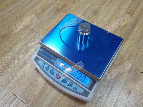 4公斤0.01g计数电子秤