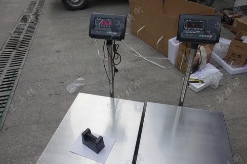 零件测算计数电子秤 仓库电子称