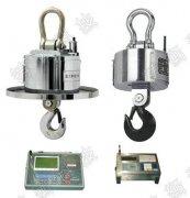 无线数传耐高温吊磅,在线防磁防热电子吊秤