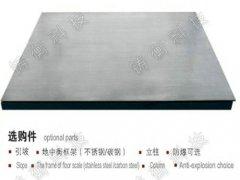 u型钢带打印电子地磅,移动三层缓冲电子磅