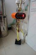 山东钢材厂称重吊磅,自动校正数显电子磅秤