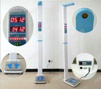 超声波测量健身房投币身高体重秤