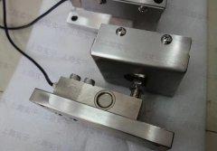 起重机械称称重模块,轨道秤反应釜传感器