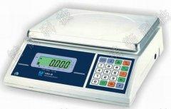 3公斤高精度计数电子秤